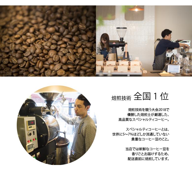 ドリップバッグ お試し飲み比べセット 味の違いがわかりやすい4種のシングルコーヒー