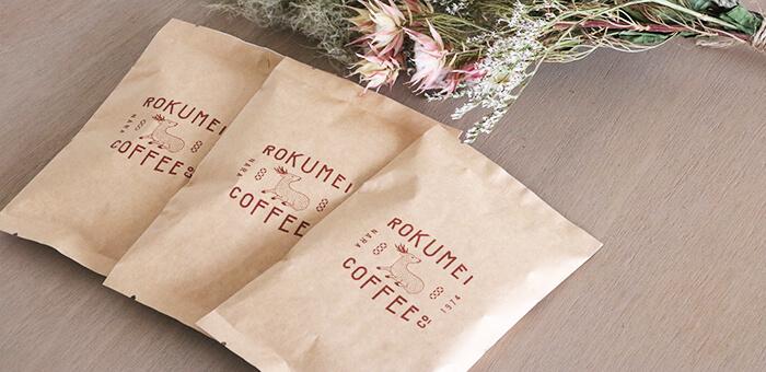 コーヒー豆_イメージ