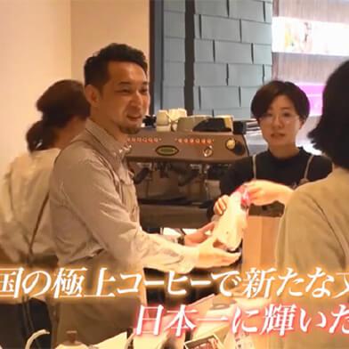 朝日放送テレビ「LIFE~夢のカタチ~」