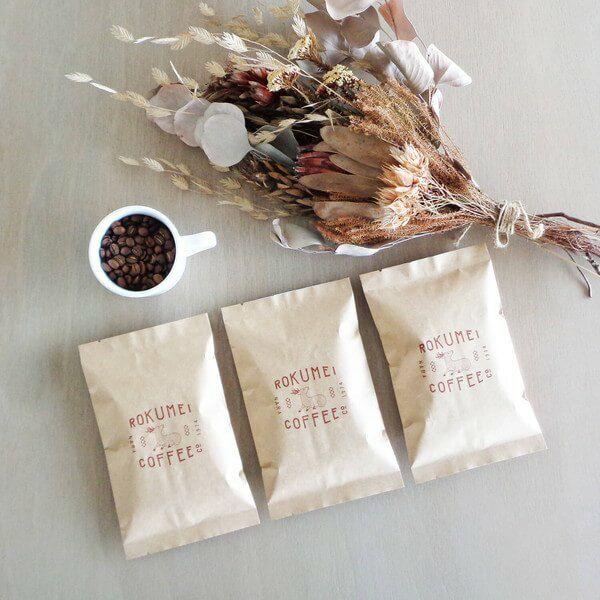 【送料無料】 スペシャルティコーヒー お試し飲み比べセット 100g×3種